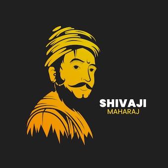 Illustrazione di shivaji maharaj con figura