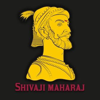 Shivaji maharaj illustration
