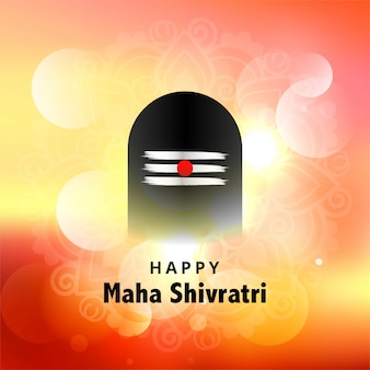 Shivling idol for maha shivratri festival card design