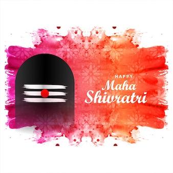 Shivling idol for maha shivratri festival card