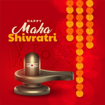 Shivling illustration for maha shivratri festival