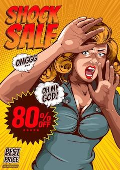 Шаблон плаката шоковой распродажи с женщиной, поднимающей руку, защищающейся и испытывающей сильный страх