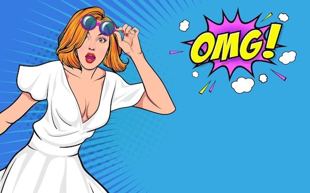 안경을 보며 놀란 놀란 여성은 omg 팝 아트 복고 만화 스타일이라고 말합니다.