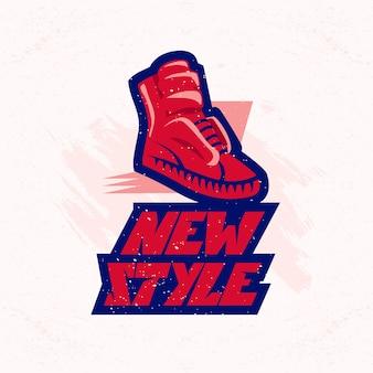 Значок обуви. торговая марка логотипа спортивной обуви. символ обуви. знак ботинка кроссовок.