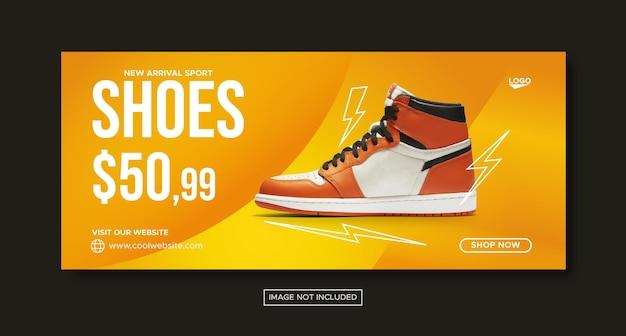 Shoes banner sale social media facebook banner template