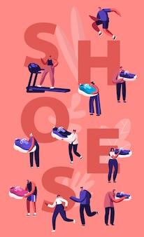 Концепция обуви. спортсмены и спортсменки тренируются в тренажерном зале и гуляют на свежем воздухе в спортивных кроссовках. мультфильм плоский иллюстрация