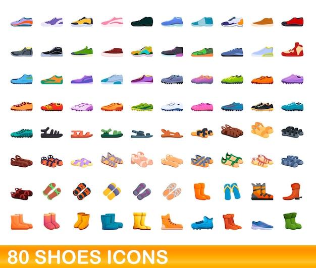 靴のアイコンを設定します。白い背景に設定されている靴のアイコンの漫画イラスト