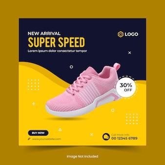 Обувь или модная распродажа в социальных сетях, дизайн и шаблон веб-баннера