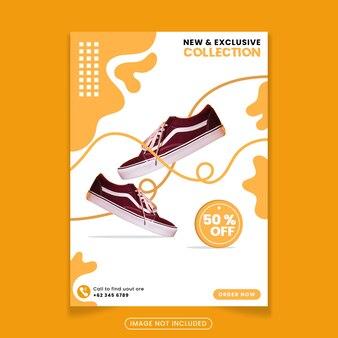 신발 포스터 템플릿