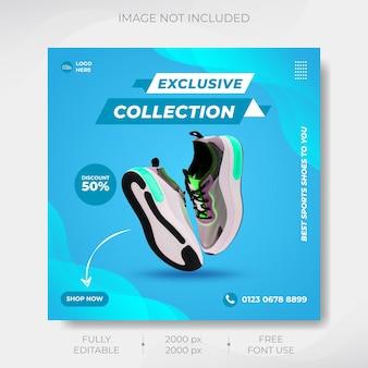 靴販売ソーシャルメディア投稿テンプレートプレミアムベクトル