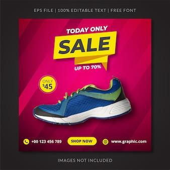 Шаблон сообщения в социальных сетях о продаже обуви