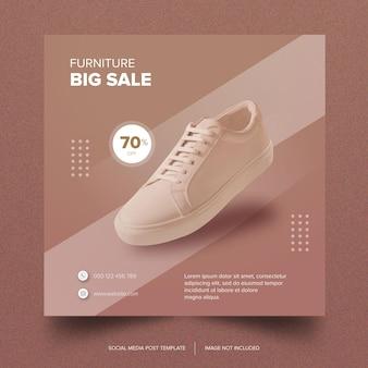 신발 소셜 미디어 배너 템플릿 디자인