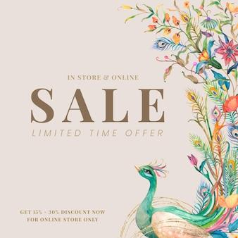水彩の孔雀と花のイラストを使用したショップ広告テンプレート、期間限定セールのテキスト