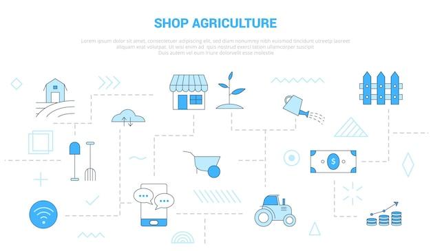 파란색으로 흩어져 있고 상호 연결된 아이콘이 있는 쇼핑 농업 개념