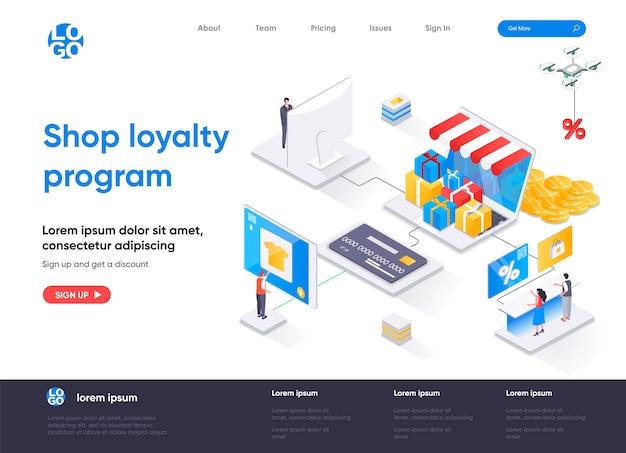 Изометрическая целевая страница программы лояльности магазина