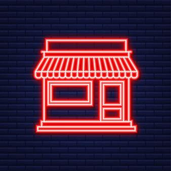 ショップまたはマーケットストアの正面の外観。ネオンアイコン。ベクトルイラスト。