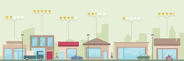 상점 상점 및 비즈니스 평가 및 리뷰