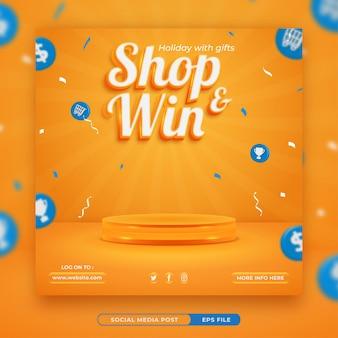 Shop and win, invitation contest social media banner template