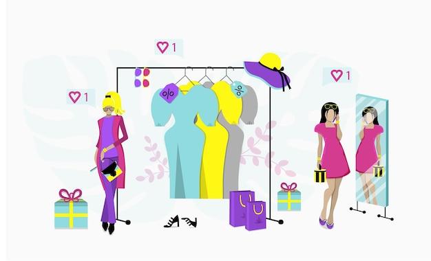 洋服や婦人服を揃えて買い物。フラットベクトルイラスト。