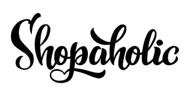 Shopaholic手レタリングデザインバナーの白い背景で隔離のベクトルレタリング
