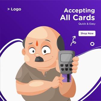 店主はスワッピングマシンとカードを手に持っています