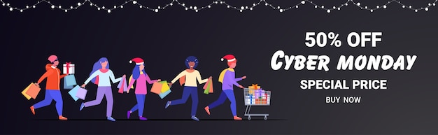 Shoppers running with shopping bags cyber monday big sale concept holidays discount mix race men women with purchases full length horizontal banner