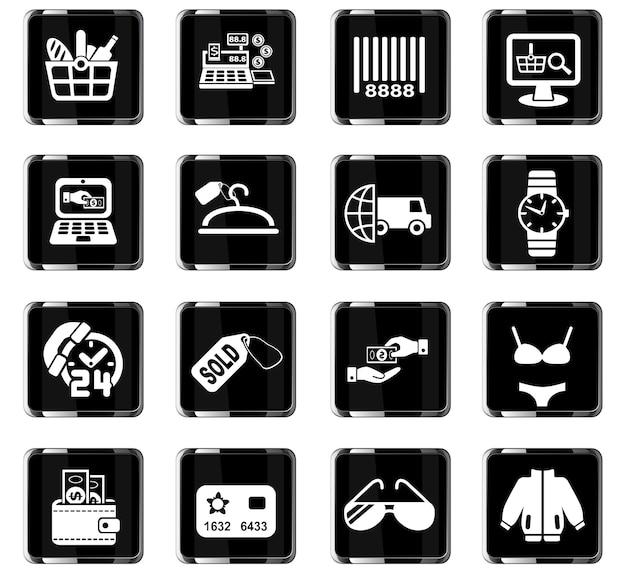 사용자 인터페이스 디자인을 위한 쇼핑 및 전자 상거래 웹 아이콘