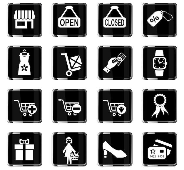 ユーザーインターフェイスデザインのためのショッピングとeコマースのwebアイコン