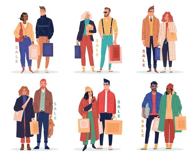 ショッピングと販売。バッグや購入品を持った男性と女性の幸せなカップル、スタイリッシュでファッショナブルな服を着た若者のバイヤー。セットする