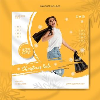 Сумка для покупок рождественская распродажа instagram публикация в социальных сетях баннер шаблон шоппинг продвижение