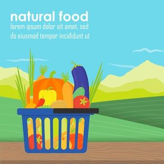 ヘルシーなオーガニックの生鮮食品と自然食品がいっぱい入った買い物かご。フラットベクトルアイコン。