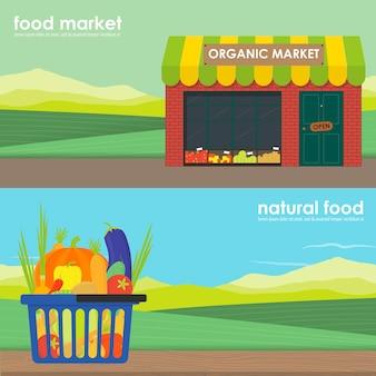건강한 유기농 신선하고 자연적인 식품으로 가득 찬 쇼핑 바구니. 평면 벡터 아이콘입니다.