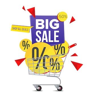 Shopping cart sale banner