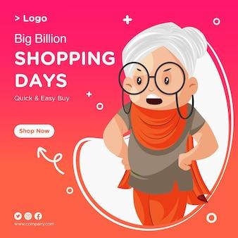 老婦人とショッピングの日のバナーデザインテンプレート