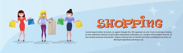 ショッピングハッピー笑顔の女性グループ