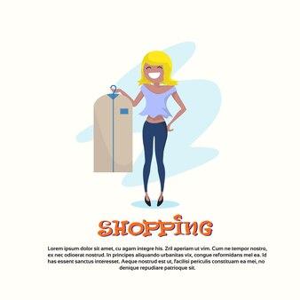 ショッピング、幸せ、笑顔、服、歩くこと