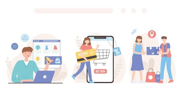 ショッピングインターネット市場