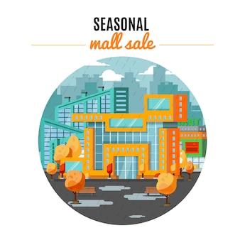 Shopping mall building illustration