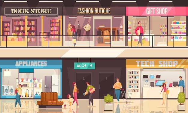 ショッピングモール内のインテリアとショッピングモールのイラストショッピングコーナーの店舗やブティック