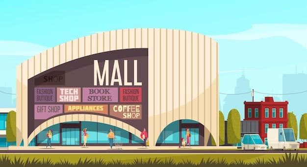 벽에 상점의 태그 및 헤드 라인이있는 복합 쇼핑몰 건물 외부 쇼핑몰