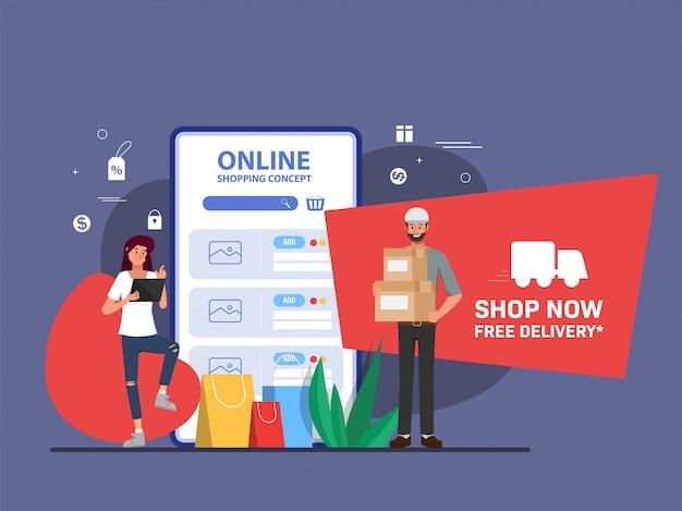 Покупки онлайн и доставка для клиента шаблона целевой веб-страницы.