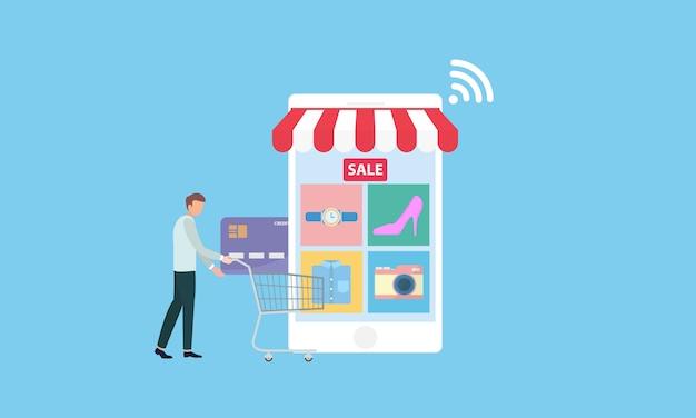 Покупки онлайн наличными и кредитной картой для клиента