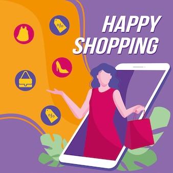 Покупки онлайн креативный маркетинг социальные медиа