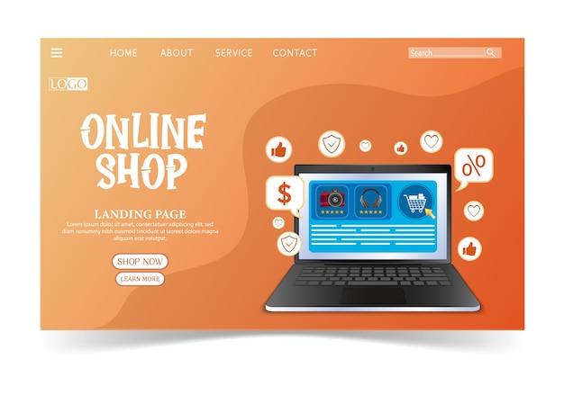 ノートパソコンでオンラインショッピングのデザインコンセプト