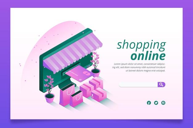 オンラインショッピング等尺性ランディングページ