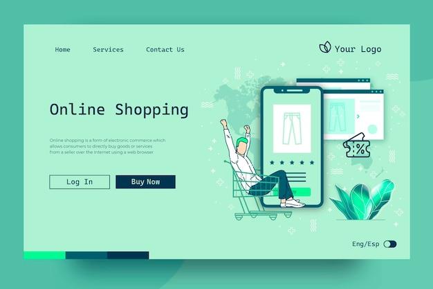 쇼핑 온라인 방문 페이지 개념