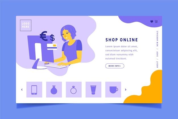 평면 디자인의 온라인 방문 페이지 쇼핑