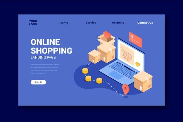 ショッピングオンラインランディングページ等尺性テンプレート