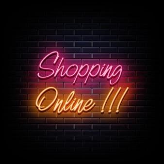온라인 쇼핑 네온 사인 스타일 텍스트