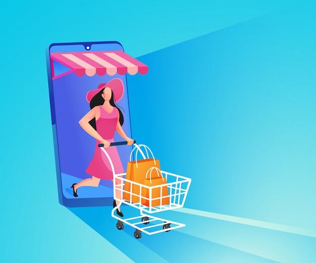 웹 사이트 또는 모바일 애플리케이션에서 온라인 쇼핑. 프리미엄 벡터